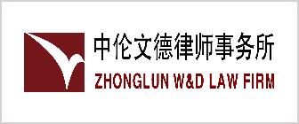 21ZhongLunWandD.png