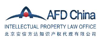 AFD_China2.png
