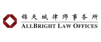 AllBright_new.png