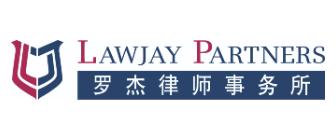 Lawjay_China.png