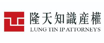 LungTin_China2.png