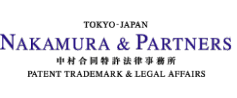 NakamuraPartners_Japan.png