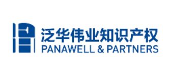 Panwell_China.png
