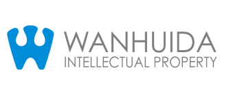 Wanhuida_China.png