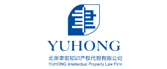 Yuhong_China.png